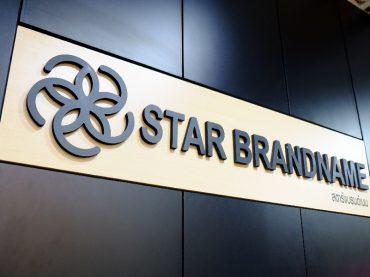 Starbrandname ย้ายร้านใหม่